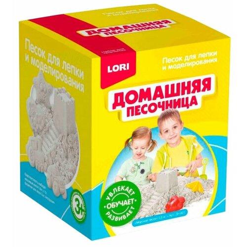 Кинетический песок LORI Домашняя песочница. Морской (Дп-001), белый, 0.5 кг lori домашняя песочница морской песок 0 7 кг