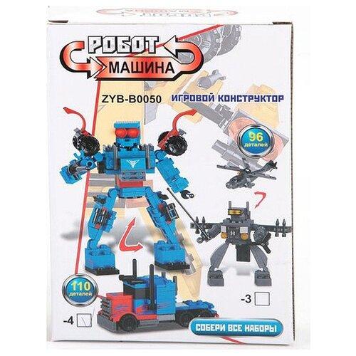 Конструктор Zhorya Робот-машина ZYB-00050-4 машинка конструктор zhorya машина конструктор