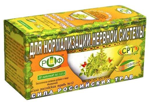 Сила Российских Трав чай №12 Для нормализации нервной системы ф/п 1.5 г №20
