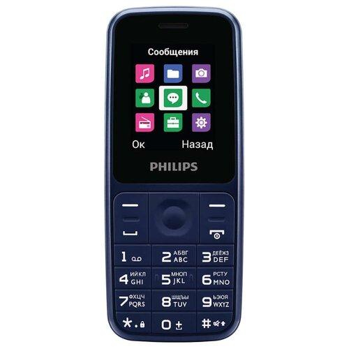 Телефон Philips Xenium E125 синий (CTE125BU/00) мобильный телефон philips xenium e125 blue