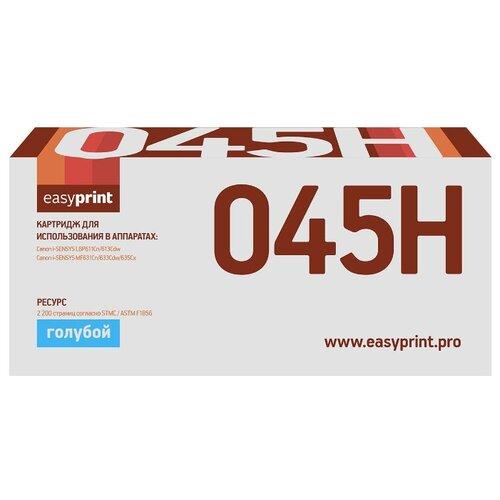 Фото - Картридж EasyPrint LC-045H C, совместимый картридж easyprint lc exv42 совместимый