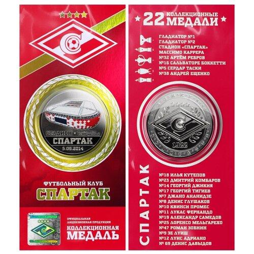 Коллекционная медаль ФК