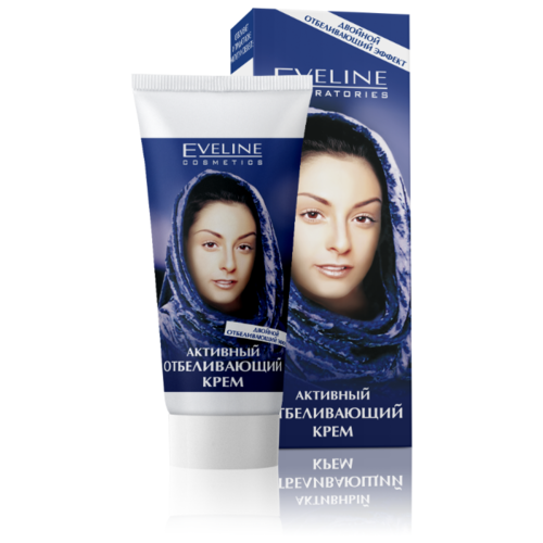 Eveline Cosmetics Активный отбеливающий крем для лица (в коробке), 50 мл