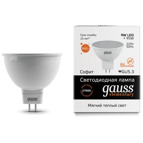 Лампа светодиодная gauss 13519, GU5.3, JCDR, 9Вт лампа светодиодная gauss 13519 gu5 3 jcdr 9вт