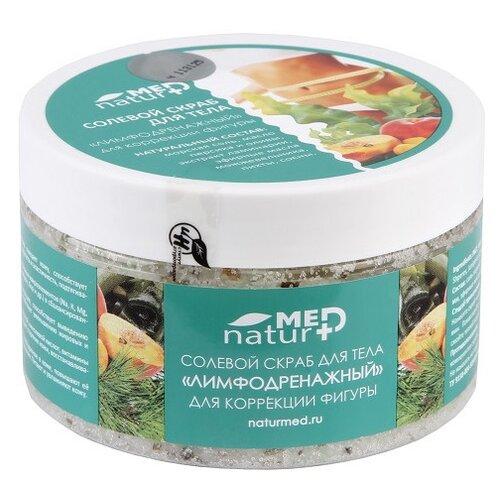 Купить Naturmed скраб для тела солевой Лимфодренажный 250 мл