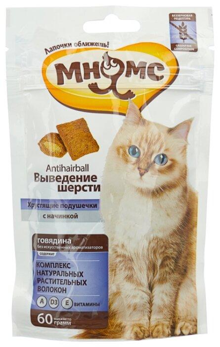 Лакомство для кошек Мнямс Хрустящие подушечки Выведение шерсти