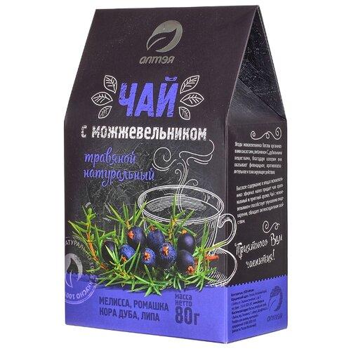Чайный напиток травяной Алтэя с можжевельником , 80 г алтэя чайный напиток травяной чай горный 80 г
