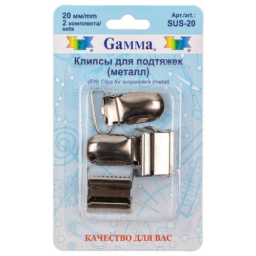 Фото - Gamma Клипсы для подтяжек 2 см (SUS-20), никель (4 шт.) gamma клипсы для подтяжек 2 см sus 20 никель 4 шт