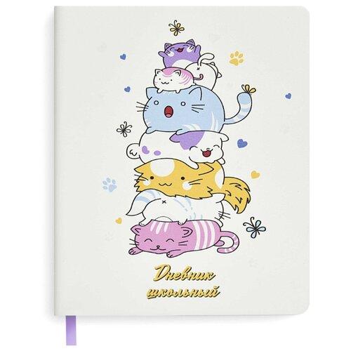 Купить Феникс+ Дневник школьный Котики 51024 разноцветный, Дневники