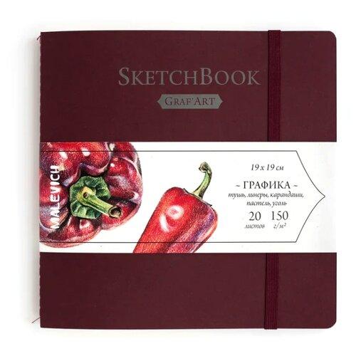 Купить Скетчбук для графики Малевичъ Graf'Art 19 х 19 см, 150 г/м², 20 л. красный, Альбомы для рисования