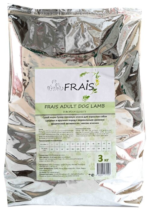 Корм для собак Frais Adult Dog Lamb