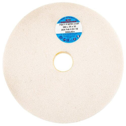 Шлифовальный круг Волжский абразивный завод 200х20х32 25А круг шлифовальный волжский аз 1 300 х 40 х 127 64с f46 k l 40см