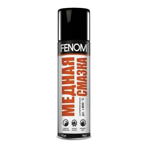Автомобильная смазка FENOM Медная антипригарная 0.335 л литиевая смазка fenom fn 404