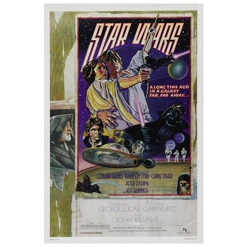Постер (Плакат, Афиша) к фильму