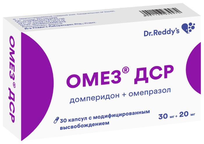 Омез дср капс. с модиф. высвоб. 30 мг+20 мг №30 — купить по выгодной цене на Яндекс.Маркете