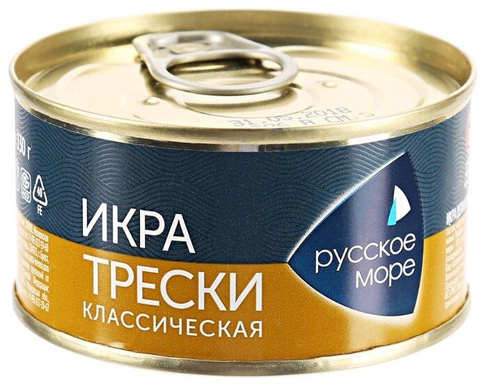 Икра трески Русское море классическая, 130г