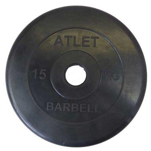 Диск обрезиненный черный MB ATLET d-51 15кг