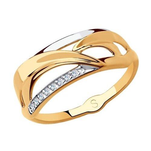 SOKOLOV Кольцо из золота с фианитами 018225, размер 16