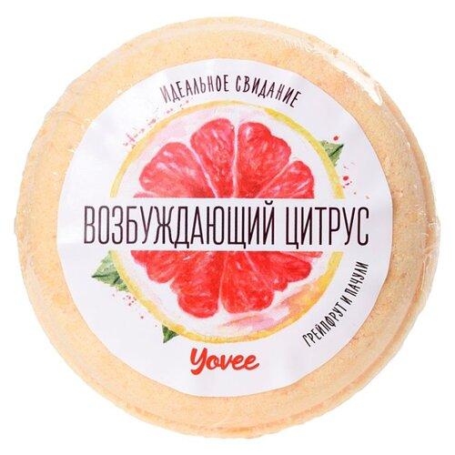 Yovee by Toyfa Бомбочка для ванны Возбуждающий цитрус с ароматом грейпфрута и пачули, 70 г yovee by toyfa соль для ванны когда хочется релакса с ароматом лаванды и сандала 100 г