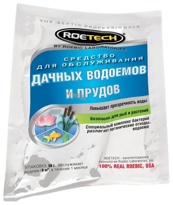 Roetech WT - Средство для обслуживания дачных водоемов и прудов 50 г