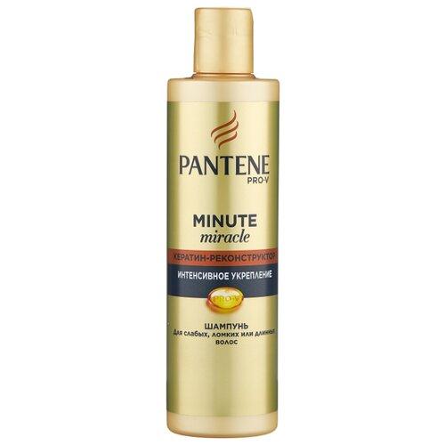 Pantene шампунь Minute Miracle Интенсивное укрепление для слабых, ломких или длинных волос 270 мл pantene шампунь интенсивное восстановление для слабых и поврежденных волос 400 мл