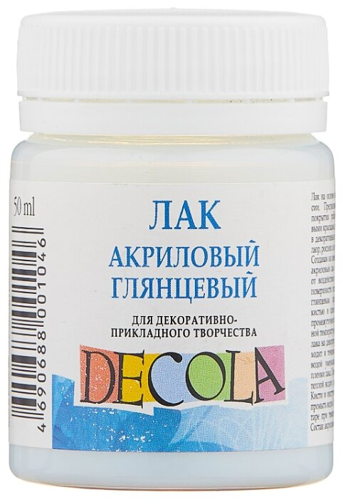 Decola Лак акриловый глянцевый (5828920), 50 мл