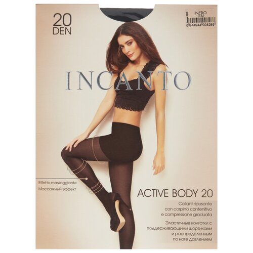Колготки Incanto Active Body 20 den, размер 3, nero (черный)
