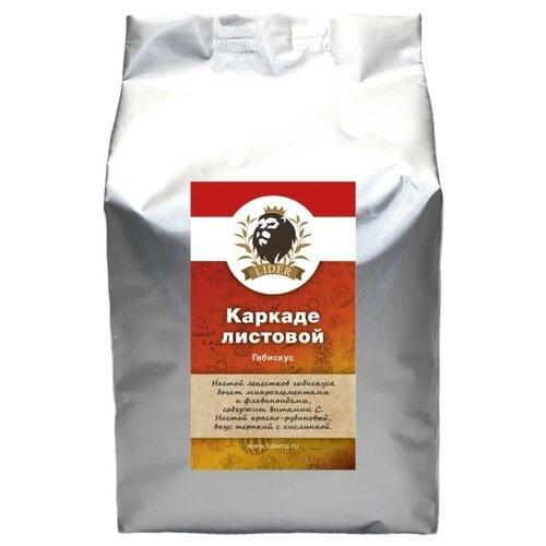 Чай травяной Lider Каркаде Гибискус листовой , 500 г чай листовой gutenberg марокканский апельсин черный ароматизированный 500 г