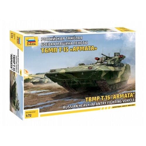 Купить Сборная модель ZVEZDA Российская тяжёлая боевая машина пехоты ТБМП Т-15 Армата (5057) 1:72, Сборные модели