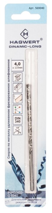 Сверло по металлу Hagwert 569040 P6M5/HSS