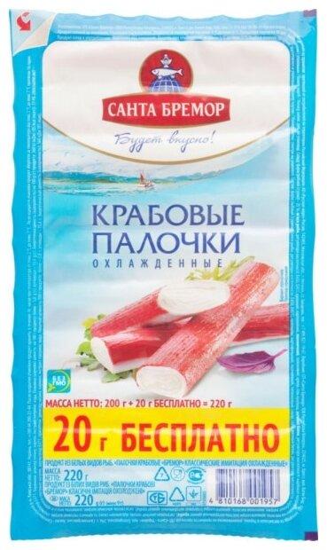 Санта Бремор Крабовые палочки из белых видов рыб охлажденные