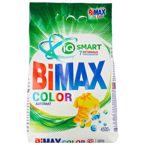 Стиральный порошок Bimax 100 цветов Color Compact (автомат) 4.5 кг пластиковый пакет
