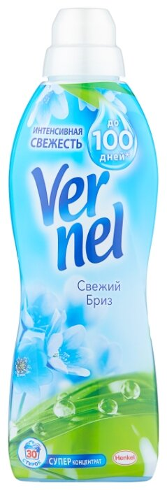 Концентрированный кондиционер для белья Свежий бриз Vernel