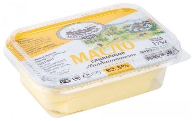Матвеевское Масло сливочное Традиционное 82.5%, 175 г