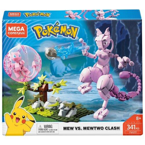 Конструктор Mega Construx Pokemon FVK77 Мьюту
