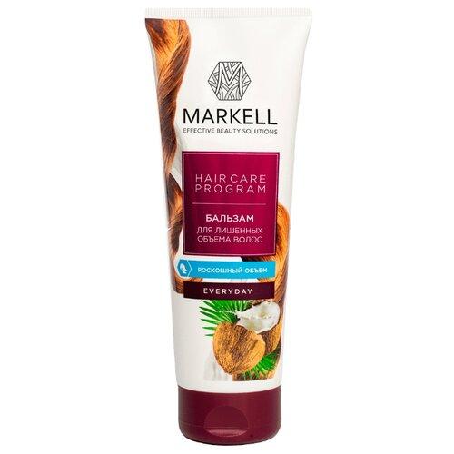 Markell бальзам Роскошный объем для лишенных объема волос, 250 мл средство для снятия макияжа markell markell ma155lweazs3