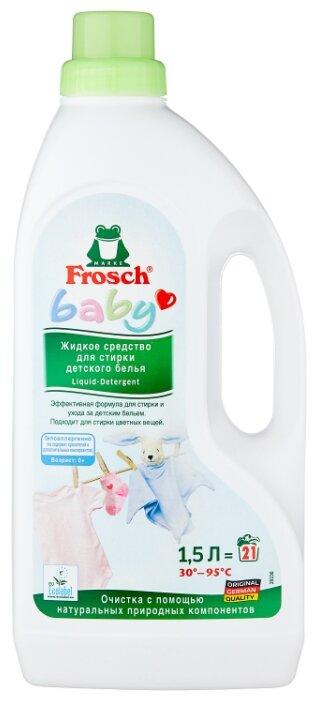 Жидкость для стирки Frosch для детского белья