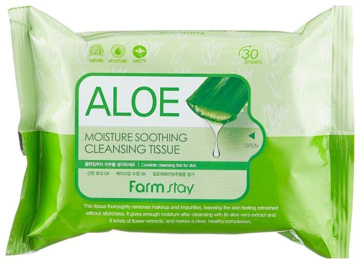 Farmstay салфетки очищающие увлажняющие с экстрактом алоэ