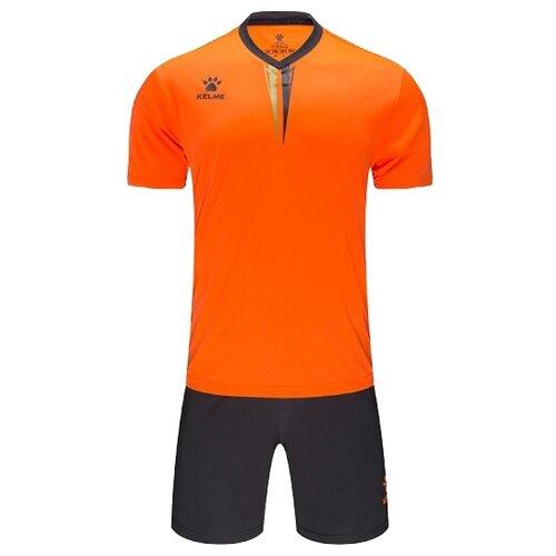 Купить Спортивный костюм Kelme размер 140, оранжевый, Спортивные костюмы