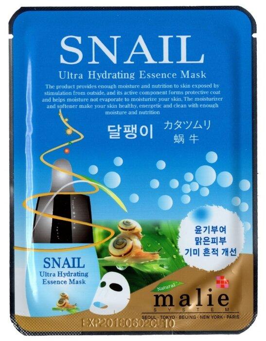 Malie тканевая маска Snail Ultra Hydrating Essence Mask с улиточным муцином