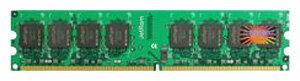Оперативная память 2 ГБ 1 шт. Transcend TS2GFJ5915