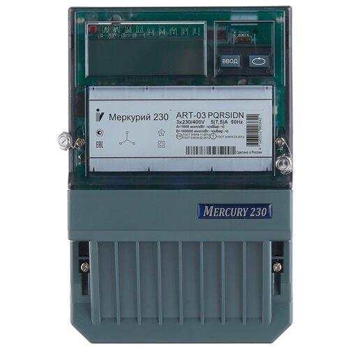 Фото - Счетчик электроэнергии трехфазный многотарифный INCOTEX Меркурий 230 ART-03 PQRSIDN 5(7.5) А счетчик электроэнергии однофазный многотарифный incotex меркурий 206 rn 5 60 а