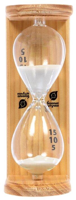 Банные штучки Песочные часы Люкс