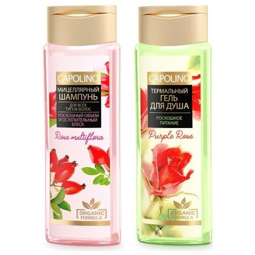 цена Набор Capolino Термальный гель для душа Пурпурная роза, мицеллярный шампунь Шиповник онлайн в 2017 году