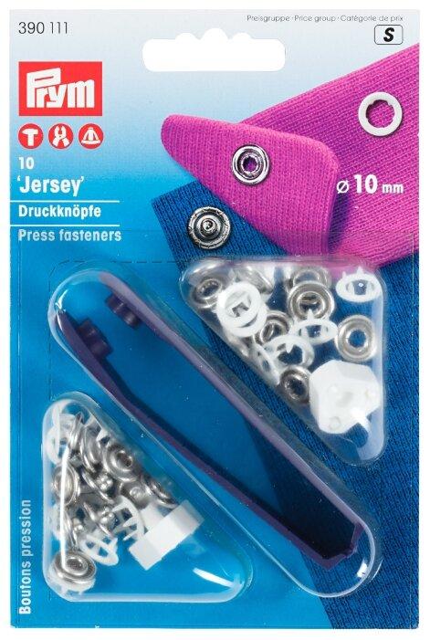 Prym Кнопки непришивные Джерси (390111), 10 мм, 10 шт.
