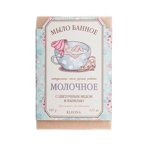 Купить Мыло кусковое банное Kleona молочное, 145 г