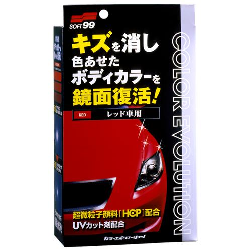 цена на Воск для автомобиля Soft99 жидкий Color Evolution Red для красных оттенков кузова 0.1 л