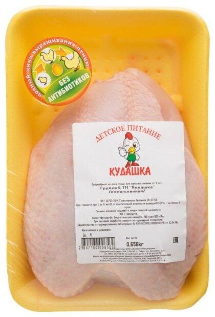 Кудашка Грудка цыпленка охлажденная