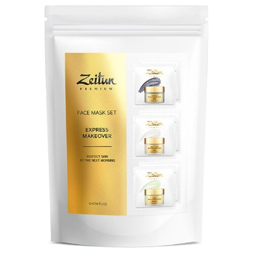 Zeitun Express Makeover Face Mask Set набор масок-саше 6 шт, 10 мл, 6 шт. недорого