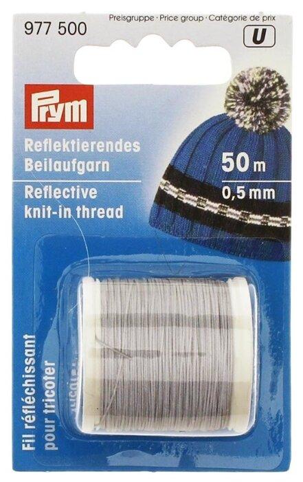 Пряжа Prym 977500, 100 % полиэстер, 50 м